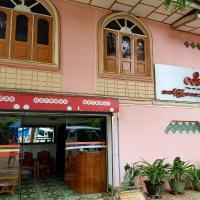 Malikha Guest House - Burmese Only