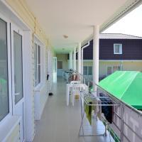 Guest House Baden Baden
