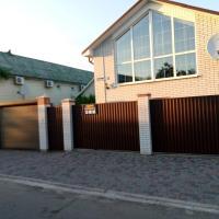 Guest House Gostinnyi