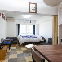 Apartment in Daimachi 4