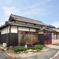 Hoshikuzu