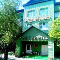 Hotel Zhuravushka
