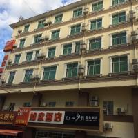 Home Inn Jinghong South Coach Station