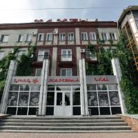 Hotel Zhambyl