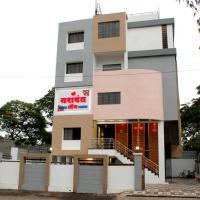 Yashwant Lodge