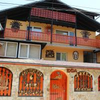Guest house Elenite