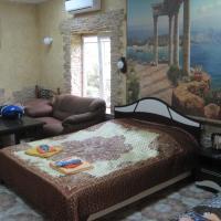 Mini Hotel Atlant