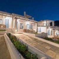 Almyra Guesthouse