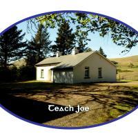 Teach Joe