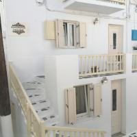 Ioanna's House