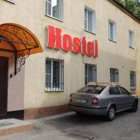 Hostel Proletariy na Zagorodnom