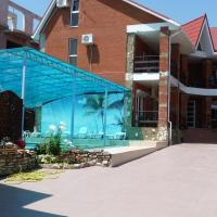 Гостевой дом Mirawoy