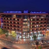Appart Hotel Les Ambassadeurs