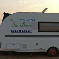 Caravan Vacation Sea Breeze