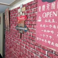 Beijing Happy Apartment
