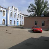 Хостел Радужный