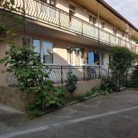 Guest House Artem