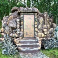 Cave Sorceress Gingemma