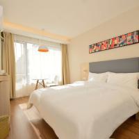 Hanting Shanghai Wujing Walkway Hotel