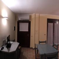 Carpediem Assisi Residence