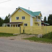Загородный дом Усадьба