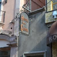 Hotel Hostal San Gabriel