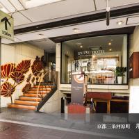 Izutsu Hotel Kyoto Kawaramachi Sanjo