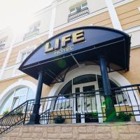 Отель LIFE