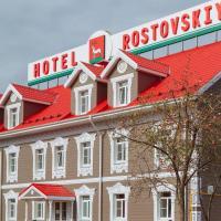Гостиница Ростовская