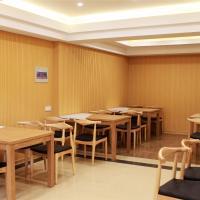 GreenTree Inn Wuhu Fangte Forth Phase Wanchun Fortune Plaza Business Hotel