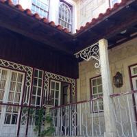 Casa d'Aldeia de Souto de Lafoes