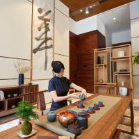 Hlife Hotel Guangzhou