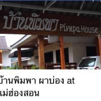 Pimpa House