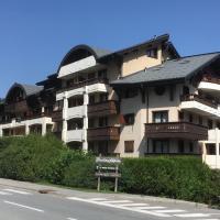 Les Jardins Alpins - Apartment