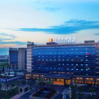 Airport Jianguo Hotel