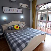 Mocha Guest House Fenghuang