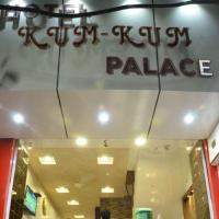 Hotel Kumkum Palace Ajmer