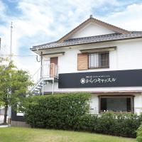 Riverside Hotel Karatsu Castle
