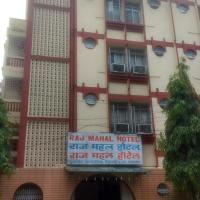 Raj Mahal Hotel