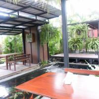 U-Siket Resort