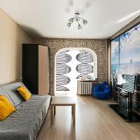 GorodM Apartment on Presnya