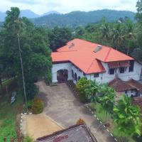 Ratnapura Rest House