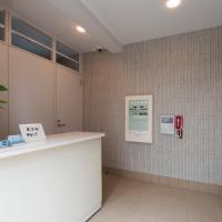 Hotel Asahi Grandeur Fuchu