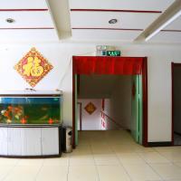 Tianjin Binhai Xin Family Inn
