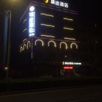 JTour Hote Guangzhou Yong Ning Branch