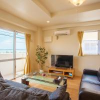 Kariyushi Condominium Resort Kin Beachside House Gracia