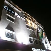Drr Ramah Suites 4