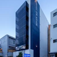 Hotel PLAISIR (Adult Only)