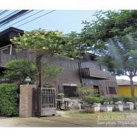Baan Kong Hostel Lamphun