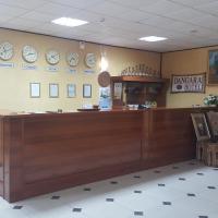 Отель Дангара